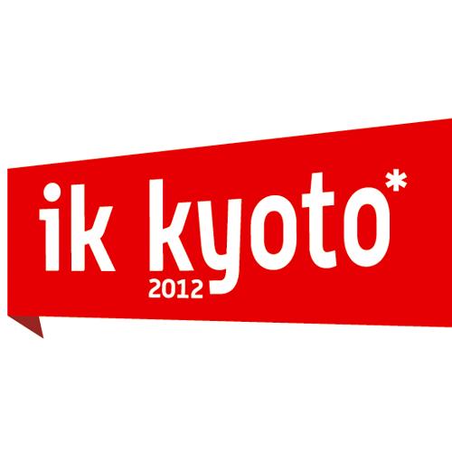 Ik kyoto, jij ook?